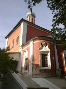 A Russian Orthodox Church at St Andrew's Monastery, Moscow