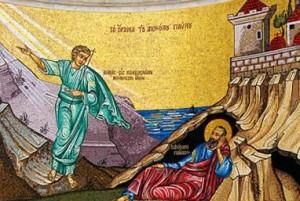 Paul's Macedonian Vision